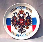 Russia plate